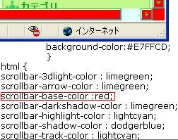 b0071783_1832738.jpg