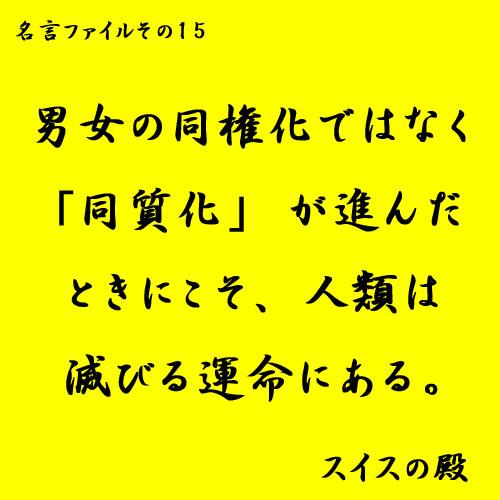 b0038588_19305016.jpg