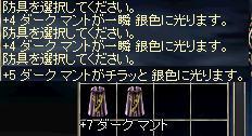 b0075192_12312444.jpg