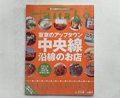 2001年からの贈り物。高円寺ほか。_d0002395_11191165.jpg