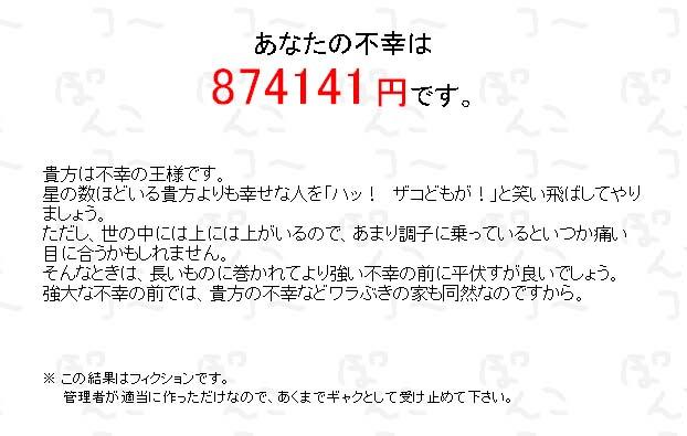 c0040422_21193613.jpg