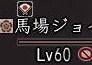 b0094025_2231250.jpg