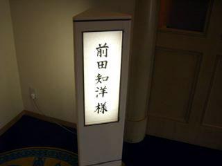 d0036427_175793.jpg