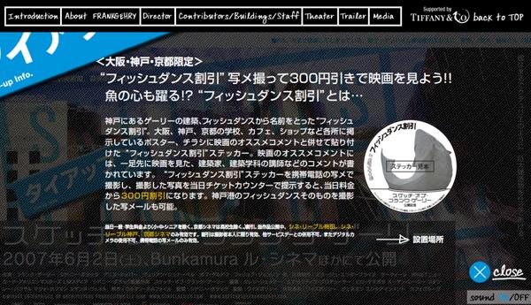 スケッチ・オブ・フランク・ゲーリー_e0064530_1450143.jpg