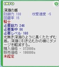 c0051934_754016.jpg