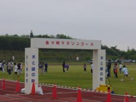金ヶ崎マラソン大会_e0102439_109132.jpg