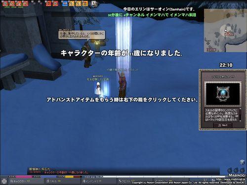 f0056650_11172011.jpg