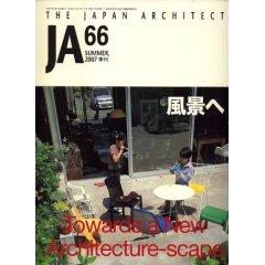 『JA 66  2007年夏号』_e0051760_22232832.jpg
