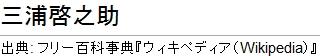 f0022660_2041333.jpg