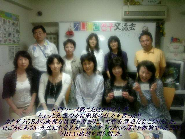2007.6.7_b0097964_23541943.jpg