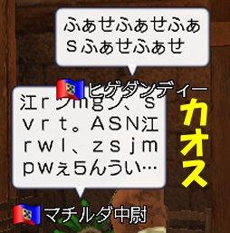 a0080894_2291875.jpg
