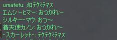 c0022896_10181668.jpg