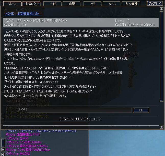 c0022896_1115218.jpg