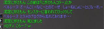 c0022896_975983.jpg