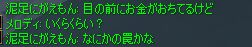 c0022896_982329.jpg