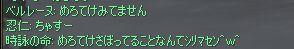 c0022896_995455.jpg