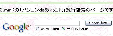 d0048312_1458232.jpg