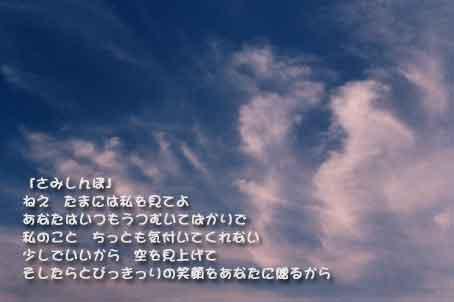 b0044724_14565833.jpg