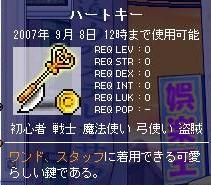 f0102630_655142.jpg