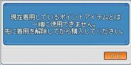 f0102630_655922.jpg