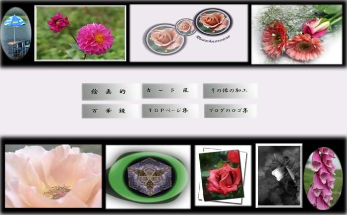 f0103534_22195871.jpg