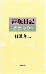 b0081338_4184535.jpg