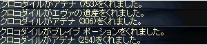 a0010745_7494162.jpg