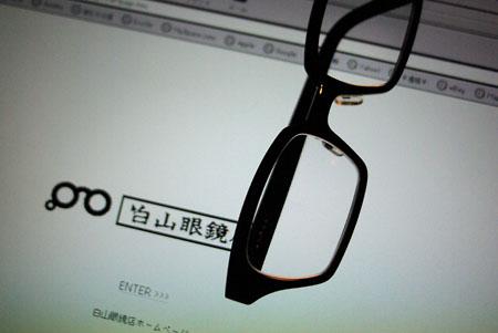 b0087456_015247.jpg