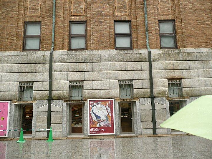国立科学博物館上野本館_c0112559_14455823.jpg