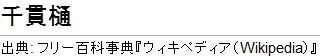 f0022660_2117866.jpg
