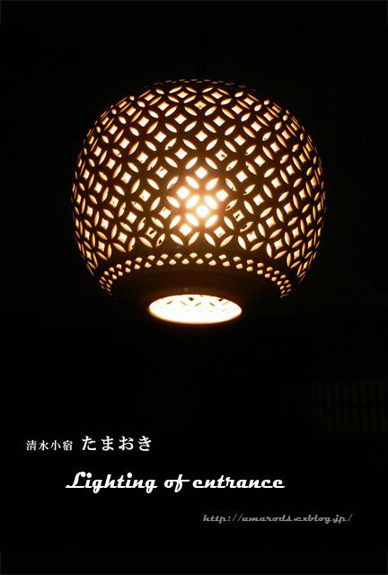 b0045361_167426.jpg