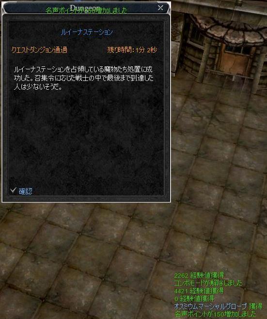 f0112165_0255582.jpg