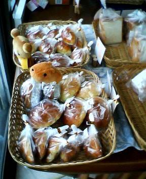 お店のパン事業のお知らせ_b0106766_1155523.jpg