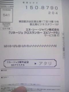 b0074571_1013539.jpg