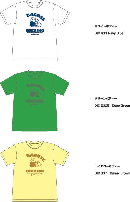 b0071785_18523636.jpg