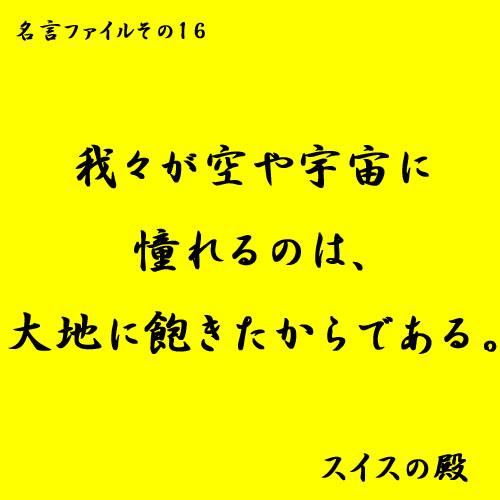 b0038588_08625.jpg