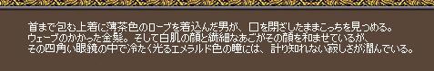 f0022793_145591.jpg