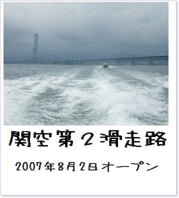 d0030994_21432777.jpg