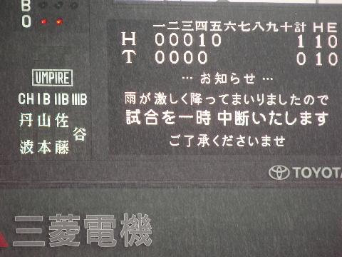 b0040114_2324336.jpg