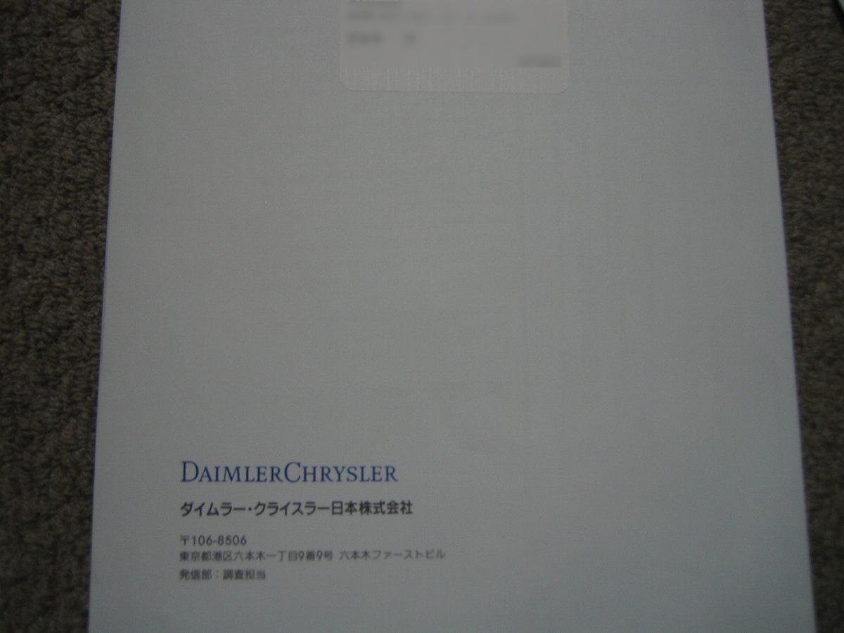 f0112934_2134788.jpg