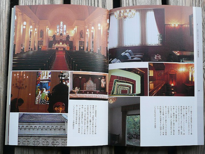 ヴォーリズ関連の書籍紹介~東京古き良き西洋館へ_c0094541_8473194.jpg