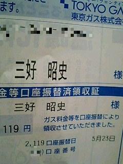 c0012846_12132577.jpg