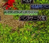 f0028549_0545329.jpg