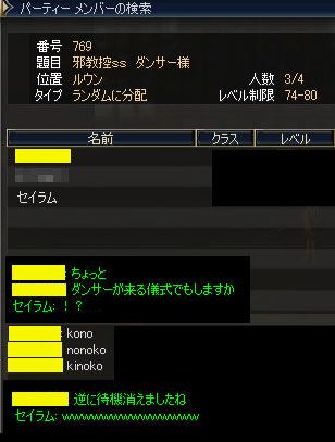 b0050155_10355537.jpg