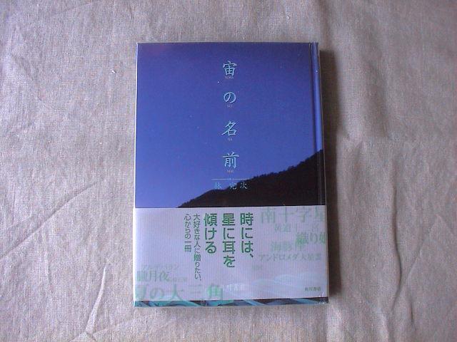 新着本アップしました。_e0060555_23215148.jpg