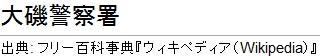 f0022660_20355433.jpg
