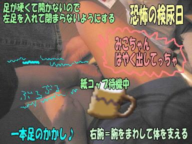 f0082367_15252331.jpg