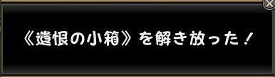 d0068877_19503738.jpg