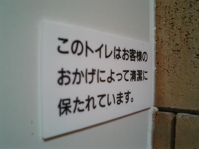 a0008284_9491280.jpg