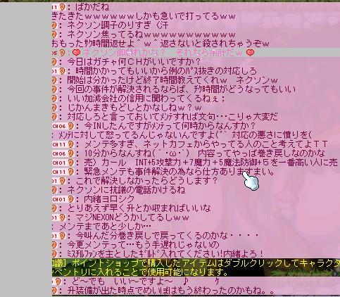 d0094986_1817124.jpg
